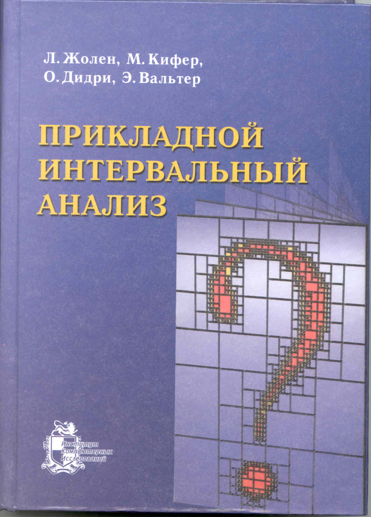Electronic Library Russian 35